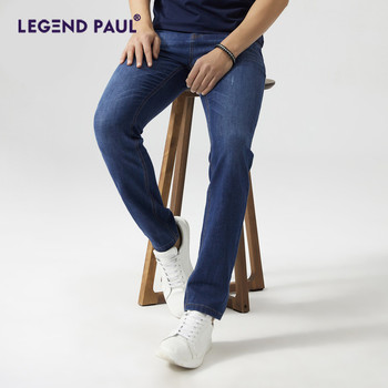 LEGEND PAUL Men Jeans Lightweight Blue Jeans Men Elastic Male Denim Pants Casual Long Men Jeans Male Trousers 818701
