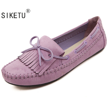 SIKETU Women's Flats 2017 Soft Flock Loafers Slip-on Breathable Flats Spring Pregnant Women's Casual Flat Heel Shoes