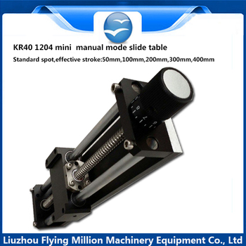 Ball screw linear motion guide 1204 With the handwheel precise sliding table module 200mm