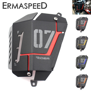 Motorcycle Radiator Side Protective Cover Grill Guard Blue Red Yellow Orange For Yamaha MT07 MT-07 2013
